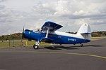 Nörvenich Air Base IMG 0257 (30609471328).jpg