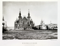 N.A.Naidenov (1884). Views of Moscow. 47. Historical.png