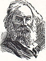 NSRW Walt Whitman.jpg