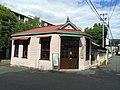 Nabeya Koban Nara Kitamachi.jpg