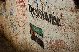 Nablus Graffiti Resistance Victor Grigas 2011-01-76
