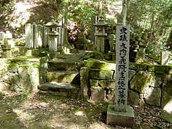 Nagato Tainei-ji Temple. Grave of Ouchi Yoshitaka and his valet.jpg