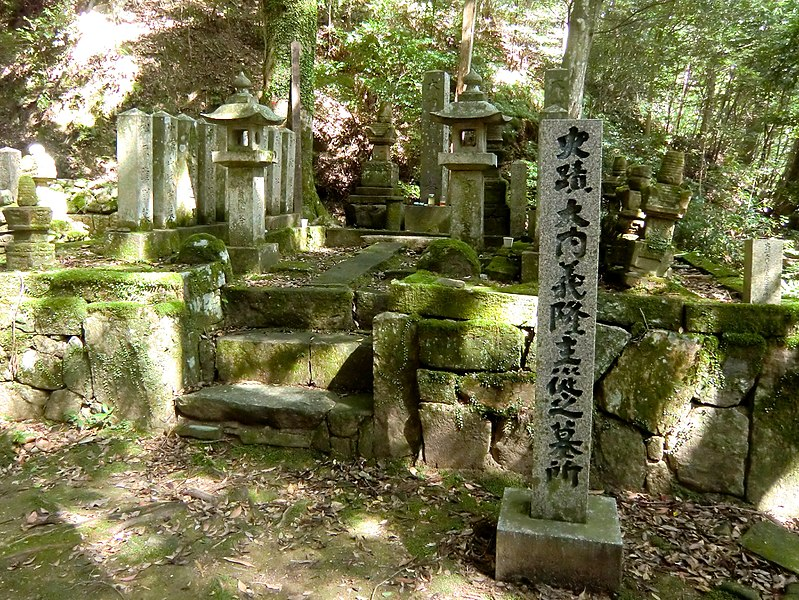 https://upload.wikimedia.org/wikipedia/commons/thumb/3/38/Nagato_Tainei-ji_Temple._Grave_of_Ouchi_Yoshitaka_and_his_valet.jpg/800px-Nagato_Tainei-ji_Temple._Grave_of_Ouchi_Yoshitaka_and_his_valet.jpg