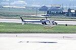 Naka Nihon Koku Aerospatiale AS350B Ecureuil (JA9429-1914) (14508113046).jpg