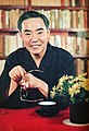 Nakaya Ukichiro 1959.JPG