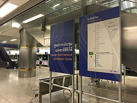 Name sign & Route map at Queen Sirikit Centre Station.jpg
