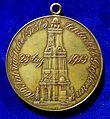 Napoleonic War Medal Battle of Großbeeren 1813, reverse.jpg