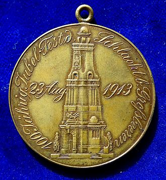 Battle of Großbeeren - Medal for the opening on 23 August 1913 of the memorial tower at Großbeeren, commemorating the 100th anniversary of the battle, reverse.