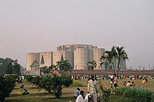 National Assembly of Bangladesh, Dhaka (26).jpg