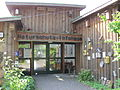 Naturschutz-Infohaus Boberger Niederung.jpg