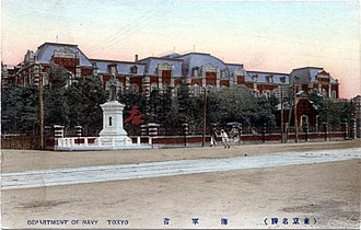 Ministry of the Navy (Japan) - Navy Ministry building, Tokyo, circa 1890