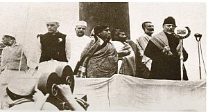Ramgarh district -  Jawaharlal Nehru, industrialist Jamnalal Bajaj, Sarojini Naidu, Khan Abdul Ghaffar Khan, andMaulana Azad at the 1940 Ramgarh Session of the Indian National Congress