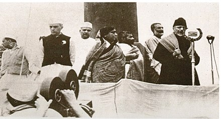 Jawaharlal Nehru, Sarojini Naidu, Khan Abdul Ghaffar Khan, and Maulana Azad at the 1940 Ramgarh session of the Congress in which Azad was elected president for the second time Nehru bajaj sarojini khan azad1940a.jpg