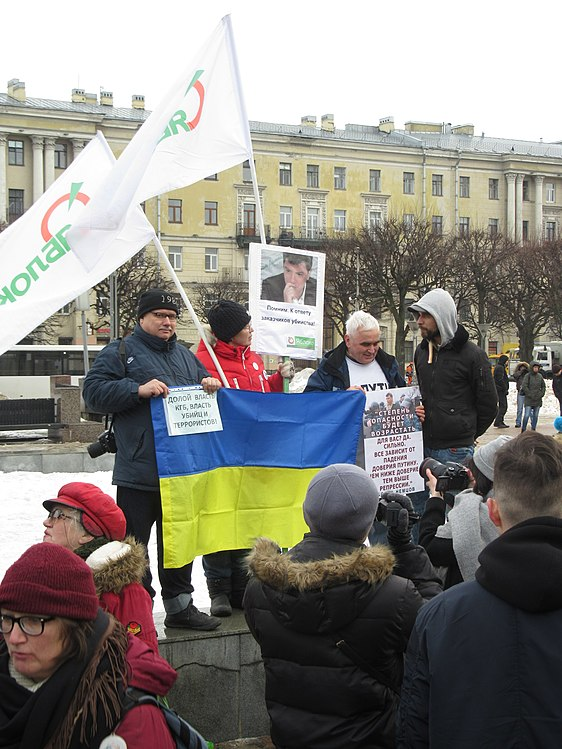 Nemtsov memorial meeting.2019-02-24.St.Petersburg.IMG 3670.jpg