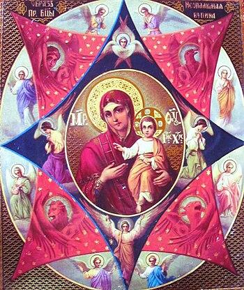 Burning Bush - icon of Mother of God