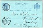 Netherlands 1895-10-06 5c postal card Amsterdam-Hamburg G29.jpg