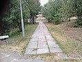 Nevyanskiy r-n, Sverdlovskaya oblast', Russia - panoramio (114).jpg