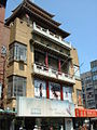 New York City Chinatown 1.JPG
