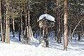 Nili - Njalla, Inari, Suomi - Finland 2013-03-10 a.jpg