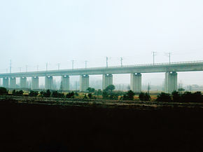 Ningbo Extra-long Bridge in Hangzhou-Ningbo PDL.jpg