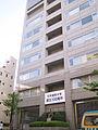 Nippon Dental University.jpg