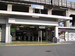 Nishioji Station.jpg