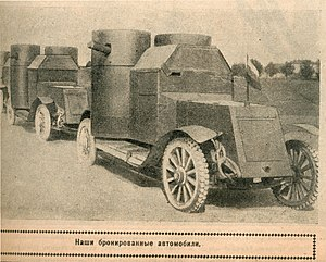 Austin Armoured Car - Austins 1st series.
