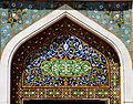 Nizami Museum of Azerbaijan Literature façade detail.JPG