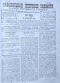 Nngv-1892-53.pdf