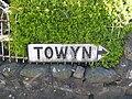 Non-reflecting reflective sign - geograph.org.uk - 1317483.jpg