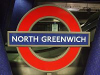 North Greenwich stn roundel.JPG