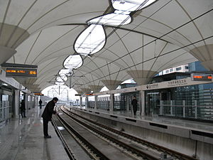 North Waigaoqiao Free Trade Zone Station.jpg