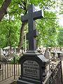 Novikov D.G. grave.jpg