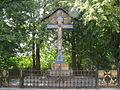 Novospassky crucifix 01.JPG