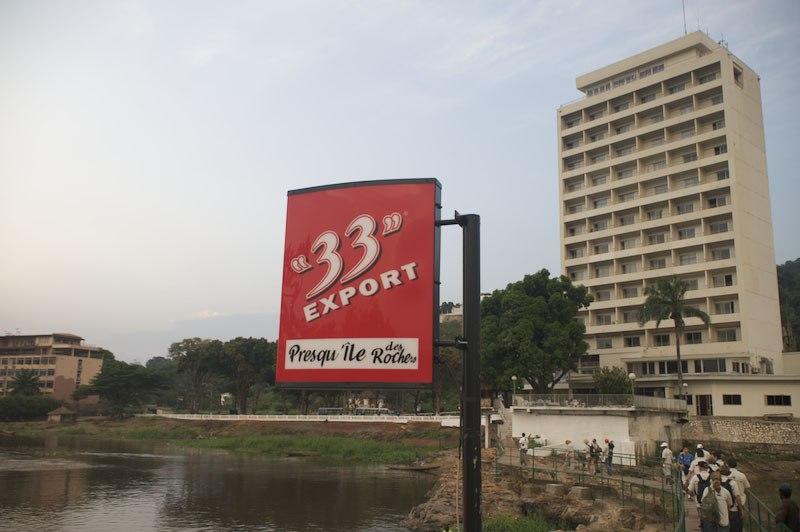 OBangui Hotel