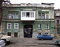 Odesa Bogdanova lane 30-1.jpg