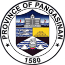 Official Seal of Pangasinan 2017.png