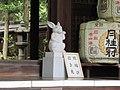 Okazaki-jinja 015.jpg
