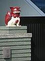 Okinawan shīsā.jpg
