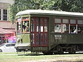 Old Carrollton District New Orleans 18 August 2020 17.jpg