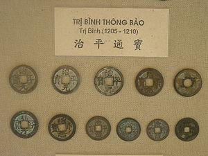 Hanoi Museum - Old coins, Hanoi Museum