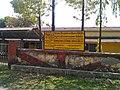 Old Court Hscl Colony, Michael Sarani, Bhiringi, Industrial Area, Durgapur, West Bengal 713213, India - panoramio.jpg