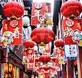 Old city -Lanterns-Shanghai-China - panoramio.jpg