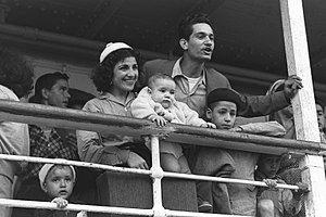 Law of Return - Moroccan Jewish immigrants arriving in Israel under the Law of Return, 1954