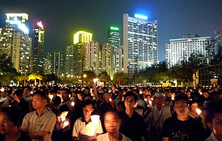 Candlelight vigil in Hong Kong on the 20th anniversary of the Tiananmen Square protests On the 20th anniversary of 8964 (1).jpg