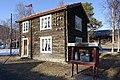 Oppdalsmuseet Bygdemuseum Skarsem telefonsentral 1920–72 Telephone office Laft tømmerhus 19c. Log house Vår Spring Fjellkåsa melkerampe milk ramp etc Oppdal Open-air Museum Norway 2019-04-10 3389.jpg