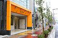 Osaka Municipal Subway Shimizu Station 001.JPG