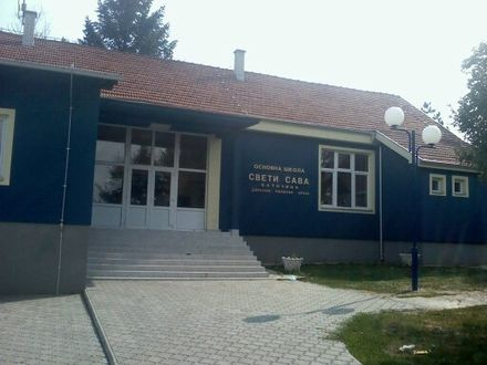 """Sadašnja zgrada Osnovne škole """"Sveti Sava"""""""