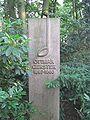 Ottmar Gerster gravesite.jpg