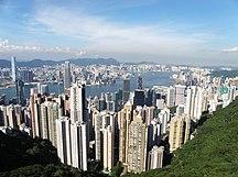 香港-二次大戰後-Overlook Hong Kong Island north coast and Kowloon (improved version)
